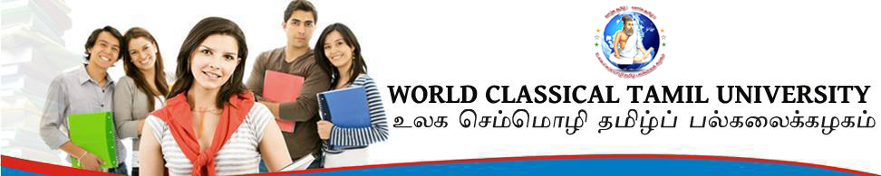 உலக செம்மொழி தமிழ் பல்கலைக்கழகம், லண்டன் | World Classical Tamil University, London | Research Universities in London | London Tamil University | Honorary Doctoral Degree | Ph.D Admission in Short Period | Ulaga Semmozhi Tamil Palkalai Kazhagam, londan |